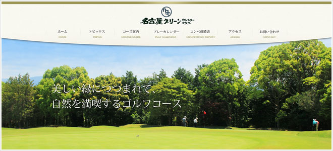 hioimage-aichi005
