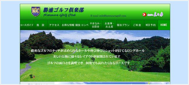 hioimage-chiba024