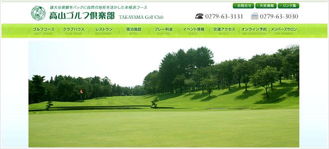 hioimage-gunma002