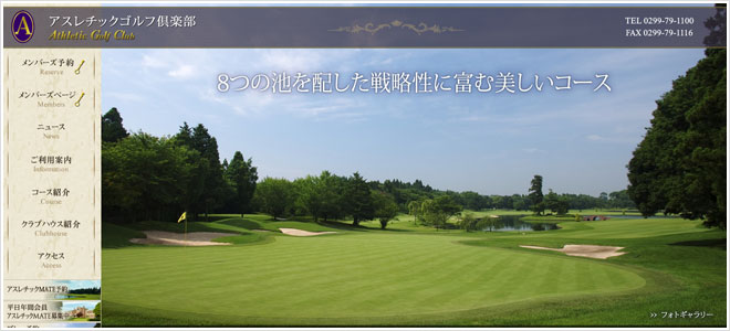 hioimage-ibaraki010