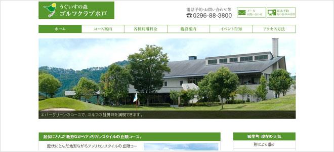 hioimage-ibaraki011