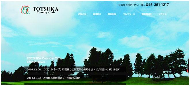 hioimage-kanagawa005