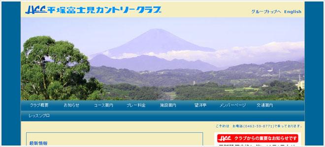hioimage-kanagawa006