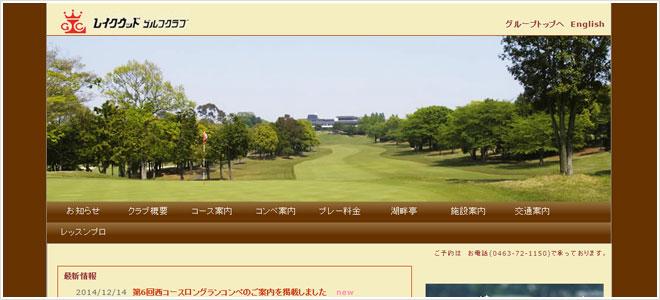 hioimage-kanagawa007