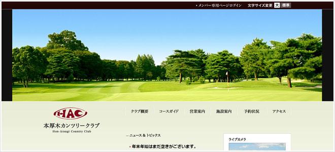 hioimage-kanagawa010