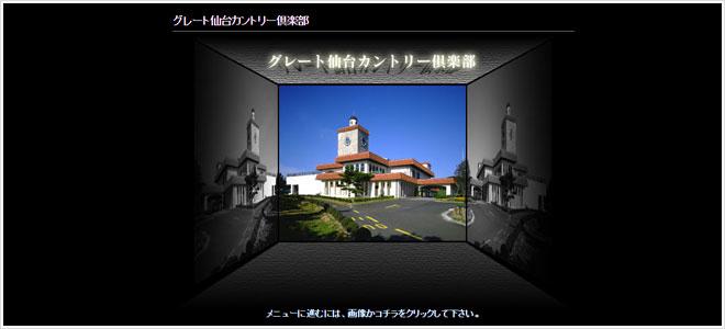 hioimage-miyagi002