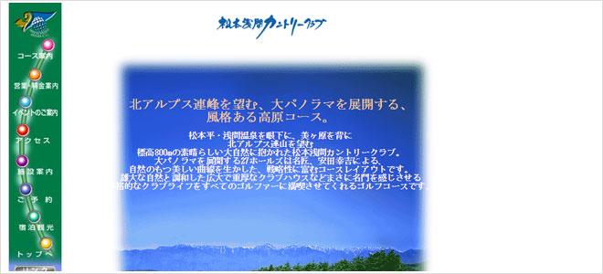 hioimage-nagano004