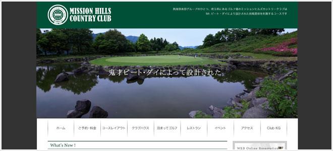 hioimage-saitama004