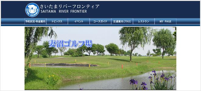 hioimage-saitama011