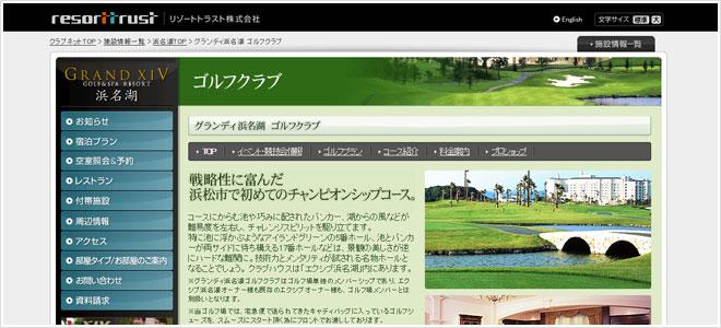 hioimage-shizuoka002