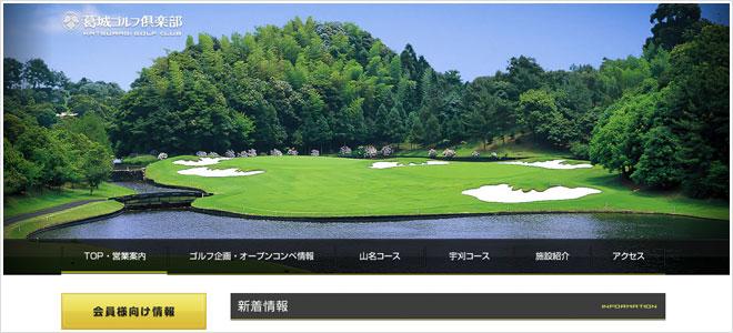 hioimage-shizuoka005