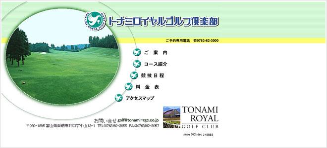 hioimage-toyama002