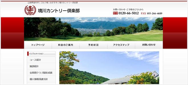hioimage-yamanashi001