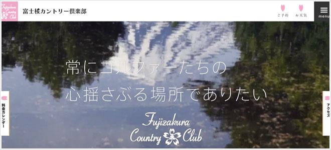 hioimage-yamanashi004