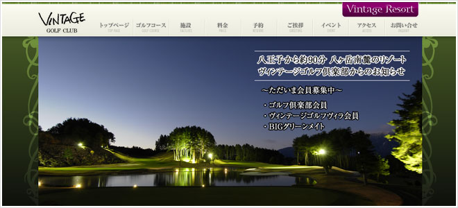 hioimage-yamanashi005