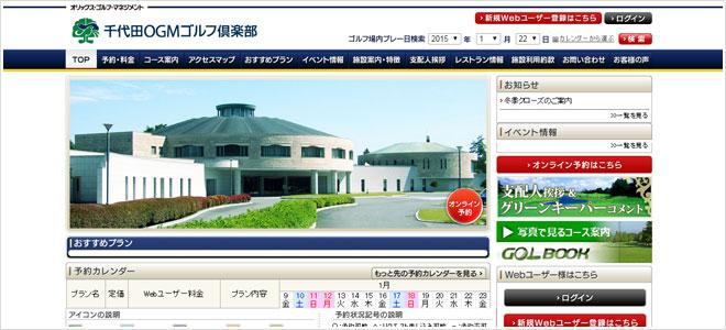 hioimage-hiroshima006