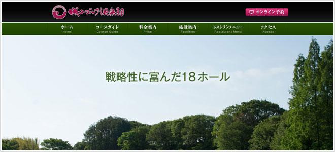 hioimage-hyogo007
