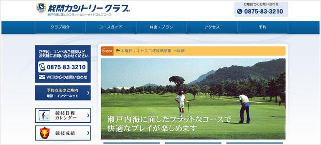 hioimage-kagawa001