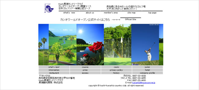 hioimage-kouchi001