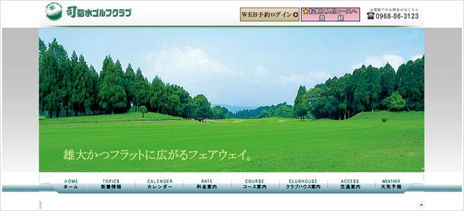 hioimage-kumamoto004