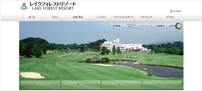 hioimage-kyoto001