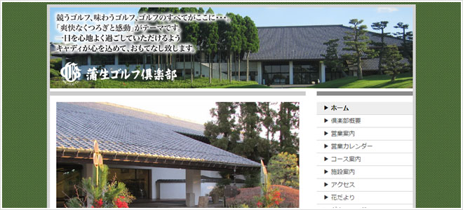 hioimage-shiga002