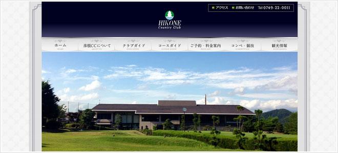 hioimage-shiga005
